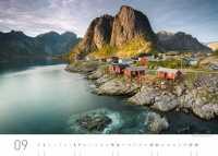 Fischerort Hamnøya, Lofoten
